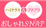 おしゃれMAP.jpg