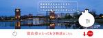 富山市.jpg