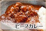 bi-fukare−.jpg