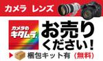 bn_kaitori-165x100.jpg