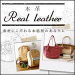 leatherイーカシュカシュ.jpg