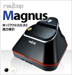 magnus_banner.jpg