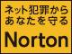 norton-20130405-80x60.jpg