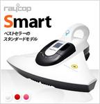 smart_banner.jpg